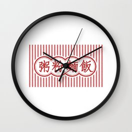 Hong Kong traditional restaurant Wall Clock