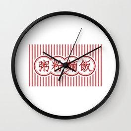 Hong Kong traditional restaurant Wall Clock