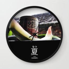 Summer Tea Wall Clock