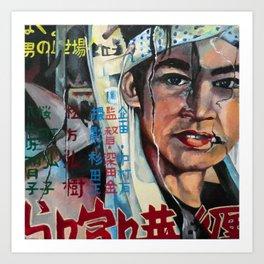 Tokyo Film Poster Art Print