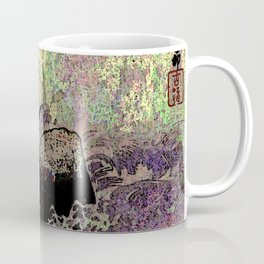 Japanese Wagtail by Waterfall Coffee Mug