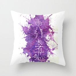 Reiki Throw Pillow