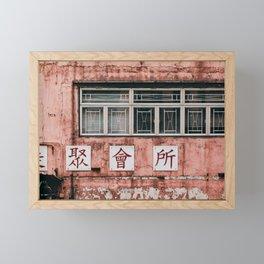 Aging Pink Facade, Hong Kong Framed Mini Art Print