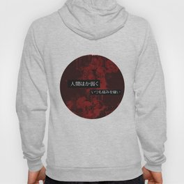 Wake from death and return to life  Hoody