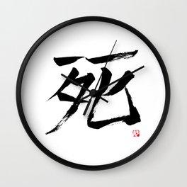 "SHI - ""Death"" Wall Clock"