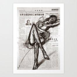 Brave - Charcoal on Newspaper Figure Drawing Art Print