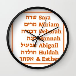 Female Jewish Prophets in the Hebrew Bible Wall Clock