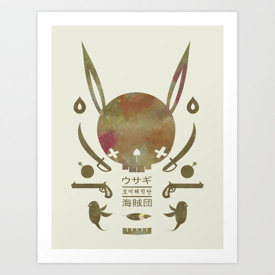토끼해적단 TOKKI PIRATES Art Print