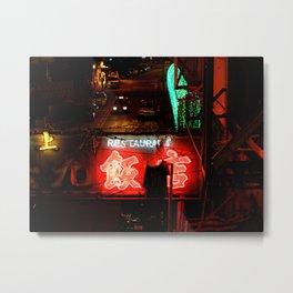 hong kong restaurant sign Metal Print