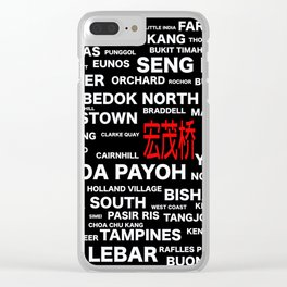 ESTATE OF SINGAPORE - ANG MO KIO Clear iPhone Case
