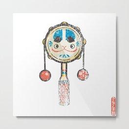 Den Den Daiko [Special Lucky Toy Box] Metal Print