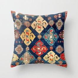 Shahsavan Moghan Southeast Caucasian Seating Rug Print Throw Pillow