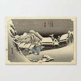 Kanbara Yoru No Yuki Korra and Naga Canvas Print