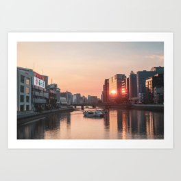 Fukuoka at dusk Art Print