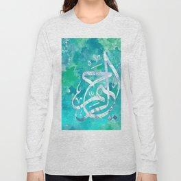 The Most Merciful الرحيم Arabic Calligraphy Long Sleeve T-shirt