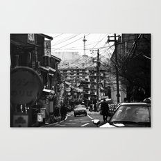 Winter Kyoto Canvas Print