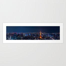 Japan - Tokyo  Art Print
