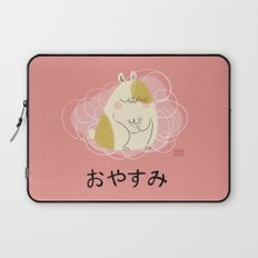 Goodnight Hammy Laptop Sleeve