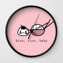 Rice, rice, baby Wall Clock