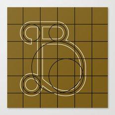Mocha Script B Grid Canvas Print