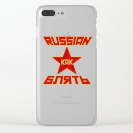 Russian as Blyat RU Clear iPhone Case