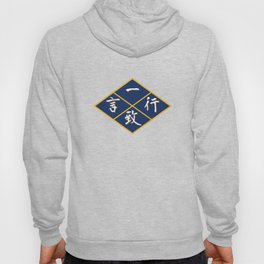 """""""Deeds accord with words"""" in Kanji Hoody"""