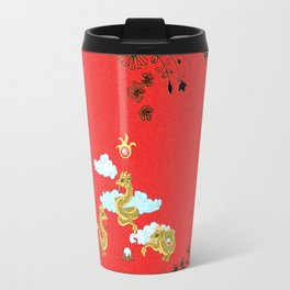Chinese Dragon Trio Travel Mug