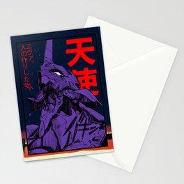 Eva 01 Evangelion Stationery Cards