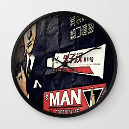 You the Man  Wall Clock