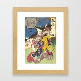 Draw of the Hare - Japanese Art Framed Art Print