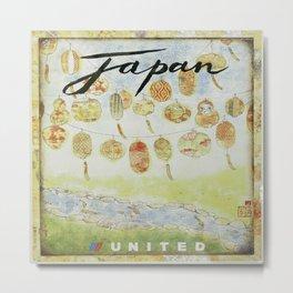 Vintage poster - Japan Metal Print