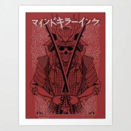MKI Samurai Art Print