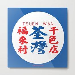 TSUEN WAN Metal Print