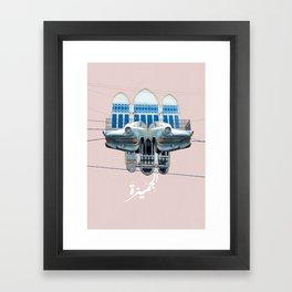 Trisex - Gemmayzeh Framed Art Print