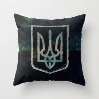 ukraine Throw Pillows featuring Ukraine by rudziox