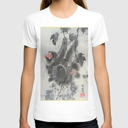 12,000pixel-500dpi - Kawanabe Kyosai - Monkey Hanging From Grapevines - Digital Remastered Edition T-shirt