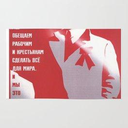 Russia, URSS Vintage Poster (8) Rug