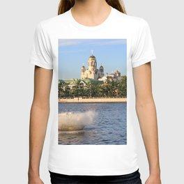 Yekaterinburg, Iset River T-shirt