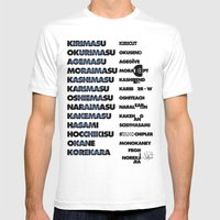 Graphic Exercise, : Japanese Indonesian English Mens Fitted Tee MEDIUM White