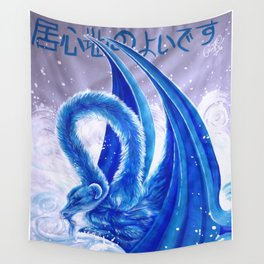 Cozy Dragon Wall Tapestry