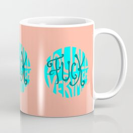 Fuck You All Very Much Coffee Mug