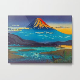 Tsuchiya Koitsu Tokaido Fujikawa Japanese Woodblock Print Sunset Colorful Hues Mountain Landscape Metal Print
