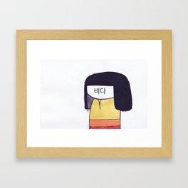 Hanbok Framed Art Print
