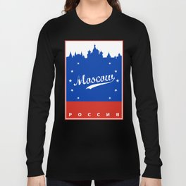 Moscow City, Russia, poster / Москва, Россия Long Sleeve T-shirt