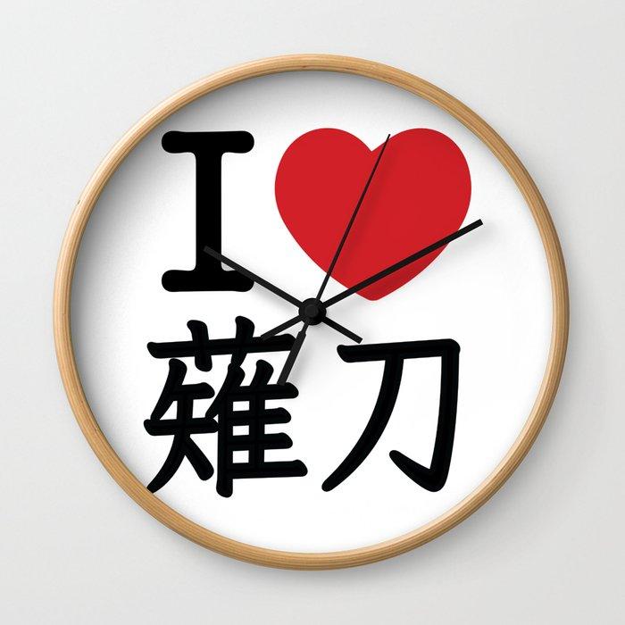 I heart Naginata Wall Clock