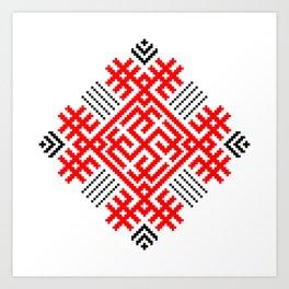 Rodimich - Antlers - Slavic Symbol #1 Art Print