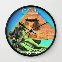 Faux album cover Wall Clock