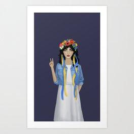 Jean Jacket Ukrainian Art Print