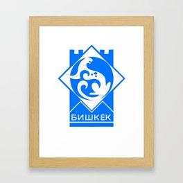 Bishkek kyrgyzstan coat of arms Framed Art Print