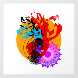 Art 1 Hamparte Art Print